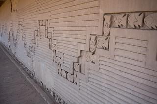 Зображення Chan Chan поблизу Трухільйо. pérou huanchaco lalibertad