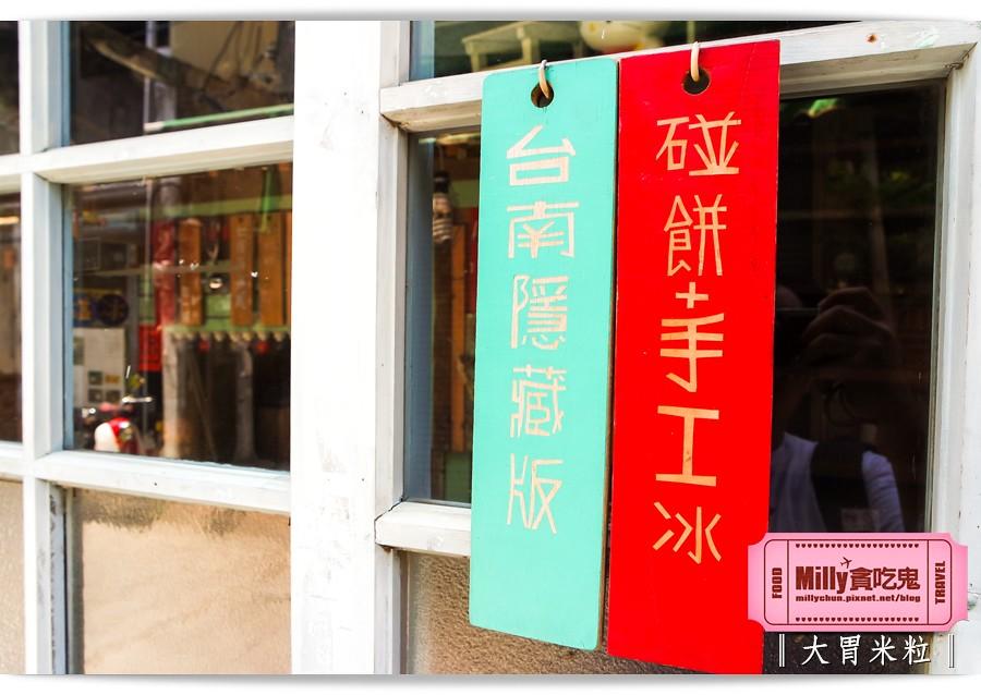 台南阿朗基公寓0061