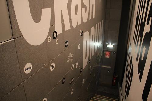 Couloir du 1er étage - Exposition Hip Hop, du Bronx aux rues arabes (Institut du monde arabe)
