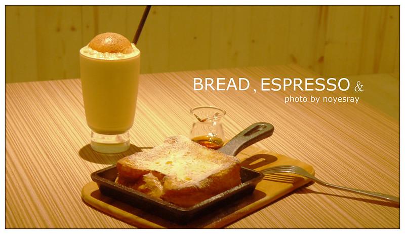 Bread, Espresso & 09
