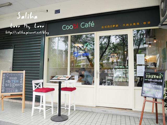 不限時下午茶推薦咖啡廳 (5)