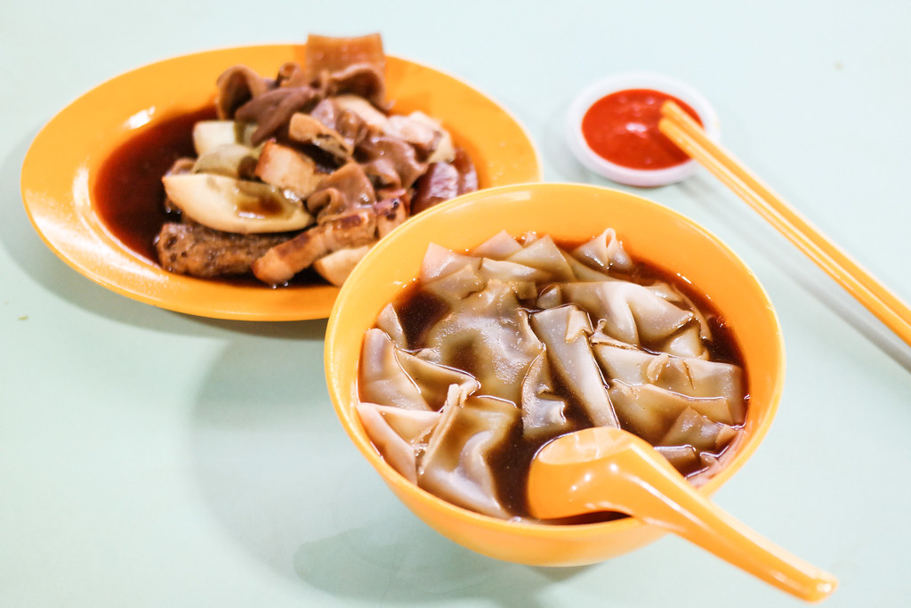 Toa Payoh Food Guide: Guan Kee Kway Chap