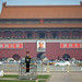 Tiananmen Square guard