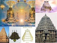 Vimana in the Hindu Mahab Harata