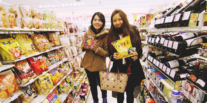 日本東京 7-11 東京7-11 日本便利商店0-