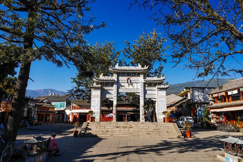 kunming_day5_7