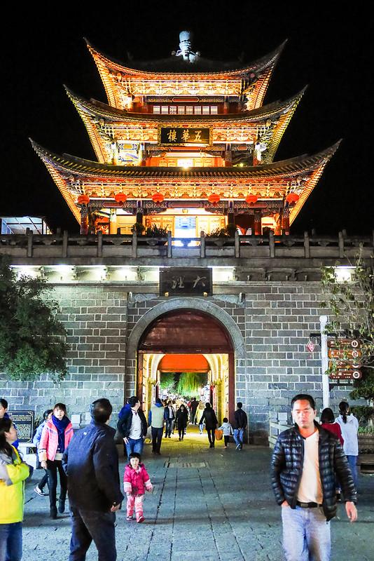 kunming_day5_83