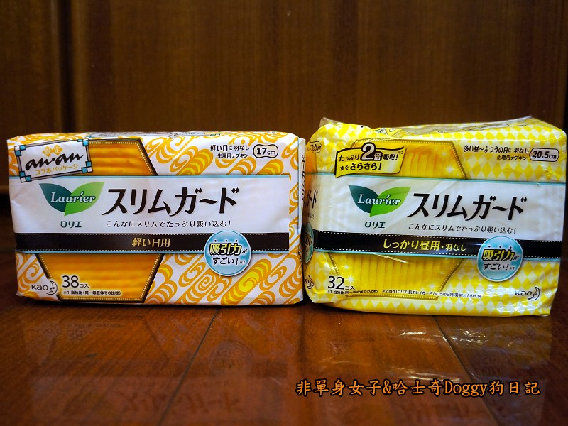 日本東京自由行藥妝電器用品必買推薦06