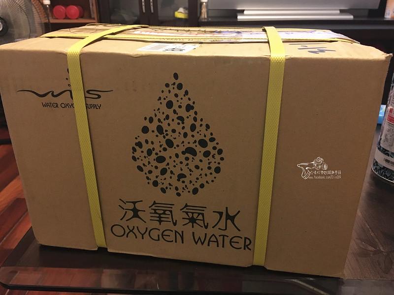 沃氧氣水 (1)