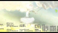 Kuroshitsuji 10 - 44