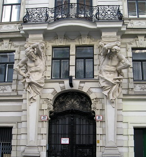 Art Nouveau façade, Vienna