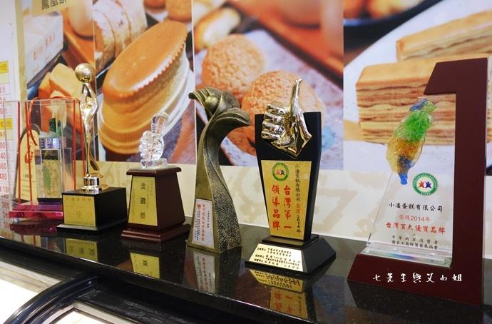4 板橋小潘蛋糕坊 鳳梨酥 鳳黃酥 蛋糕