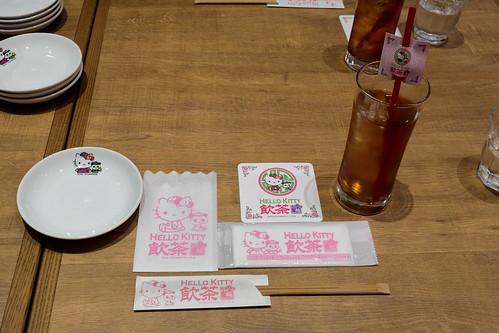 japan sanrio miyagi jpn natori