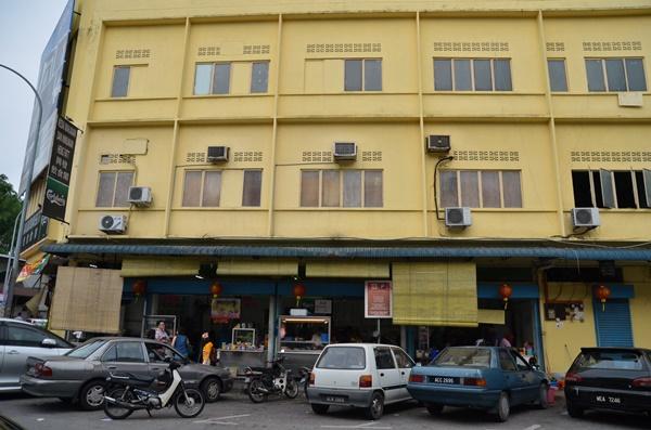 Heng Fatt Old Town