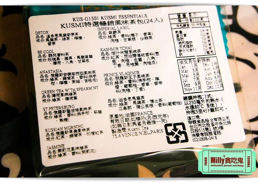 KUSMI TEA 特選暢銷風味茶包組0011