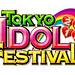 ©TOKYO IDOL FESTIVAL 2014