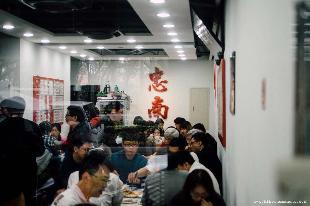 Untitled  台北單車遊記 2015 下篇 17241946041 4197fa4958 o