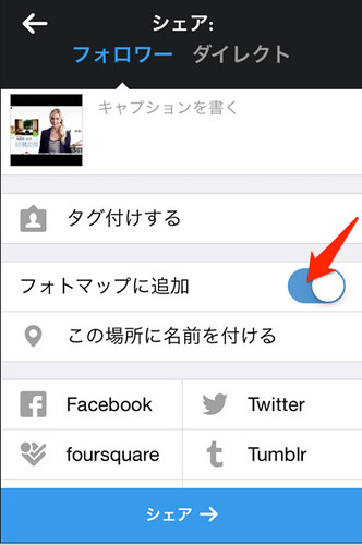 Photo:2014-09-21 14.22 のイメージ (2) By:onetohihi