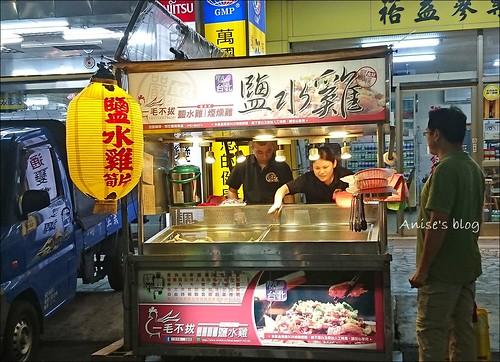板橋裕民街一毛不拔鹽水雞+綠豆沙003