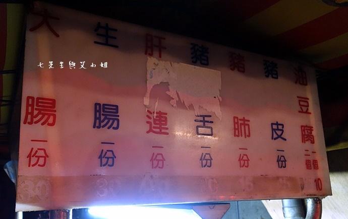 3 永和文化路阿嬤的米粉湯