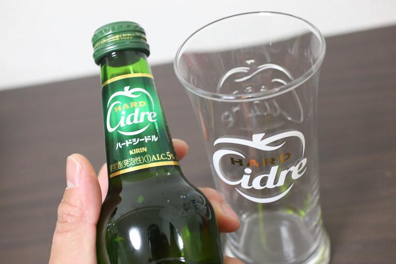 KIRIN_Cidre-2