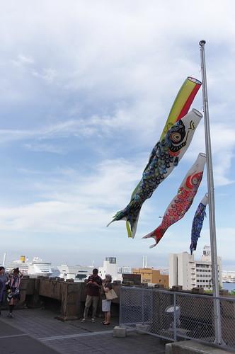 神奈川県庁 本庁舎のこいのぼり