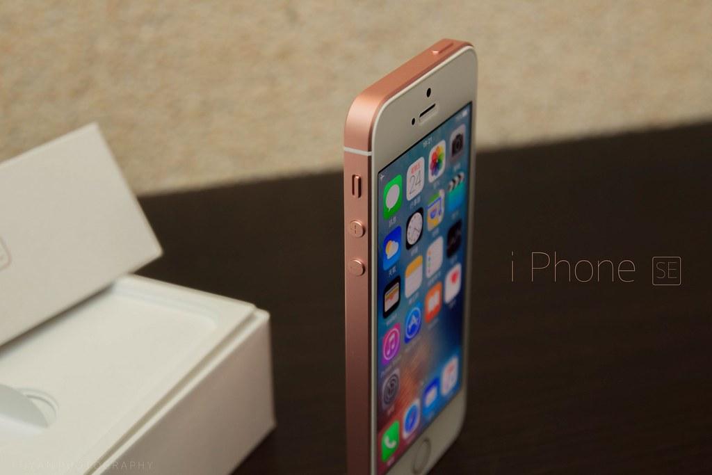 iPhone SE (12)