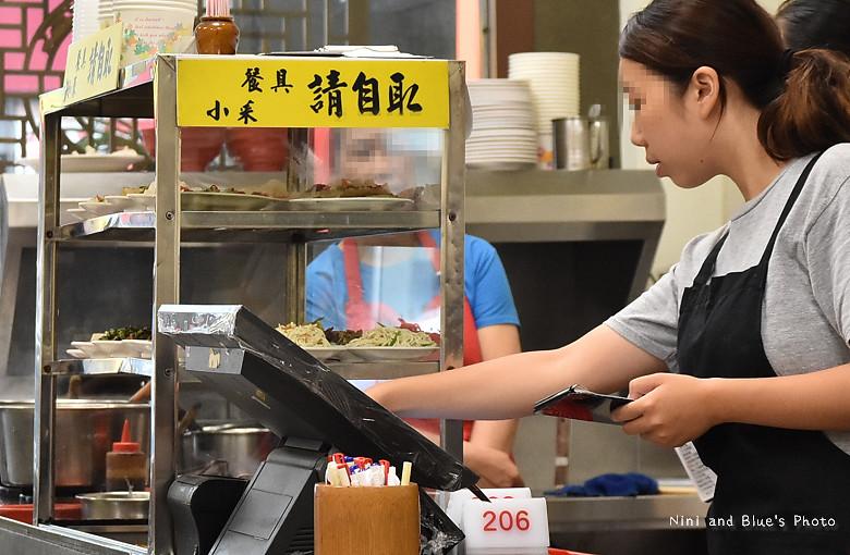 台中公益路平價美食小吃餐廳山東餃子麵食館03