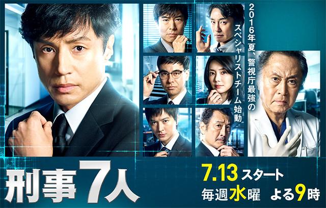 keiji72-title