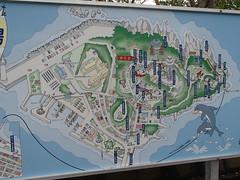 江ノ島登山 - naniyuutorimannen - 您说什么!