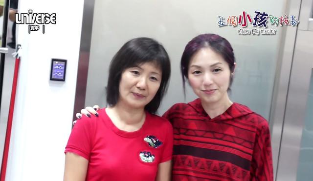 Principal Lilian Lui Wai-hung