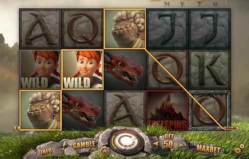 free Dragon's Myth slot wild symbol