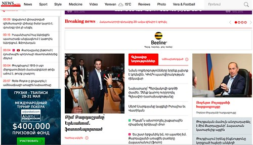 Screen Shot News