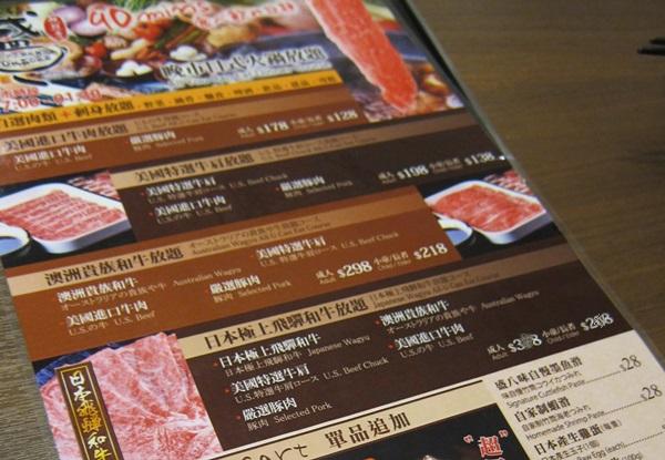 盛八日式火鍋放題店 4