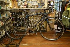48cm Giant 'OCR C2' $1,250