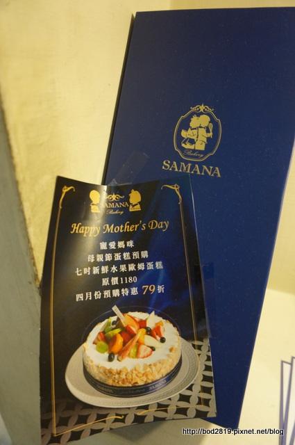 17331844910 4b7c6b673d o - 【台中西區】MOCHA JANE'S cafe 摩卡珍思-平價早午餐,附飲品,奶茶好喝!(已歇業)