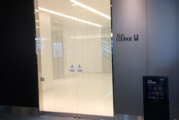 160817 羽田空港ANAラウンジ入口