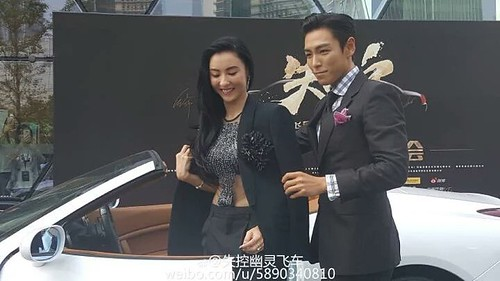 TOP Press Conference OUT OF CONTROL Shanghai 2016-06-14 (36)