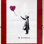Banksy Le Grand8
