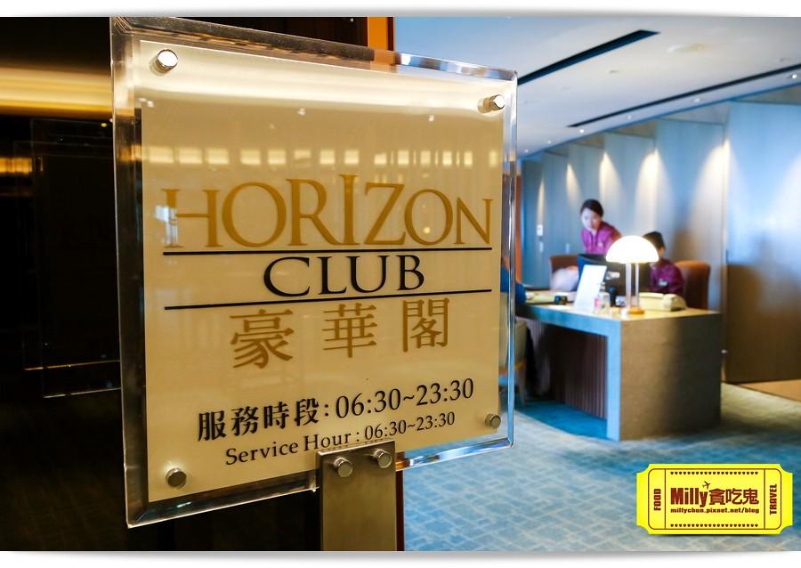 台南遠東香格里拉飯店018