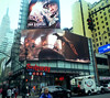 The Rock Invades Seventh Ave. by Robert S. Photography