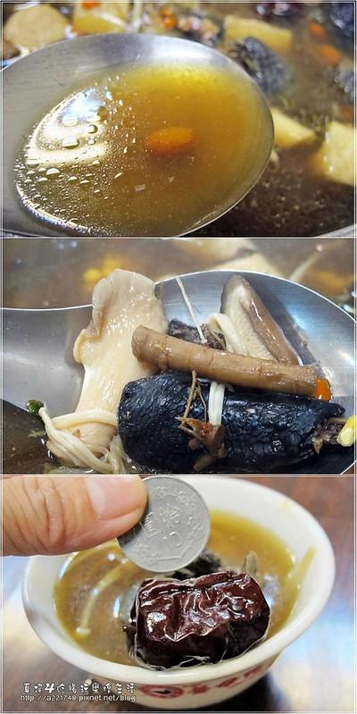 14嵾雞湯藥材page