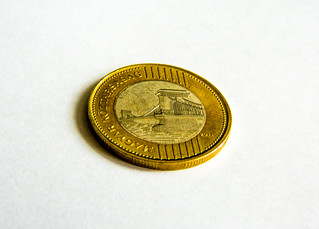 Coin 200 HUF - Hungarian Forint