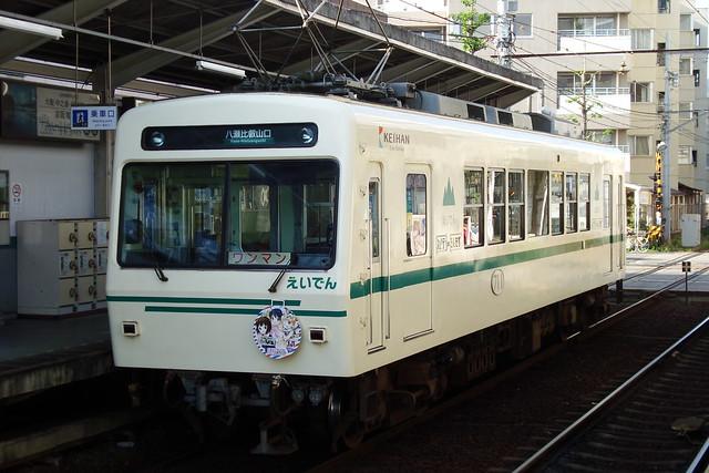 2015/05 叡山電車×きんいろモザイク ラッピング車両 #09