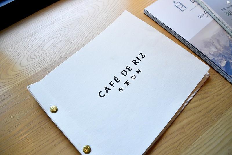 六張犁美食咖啡廳米販咖啡菜單推薦景點散策 (64)