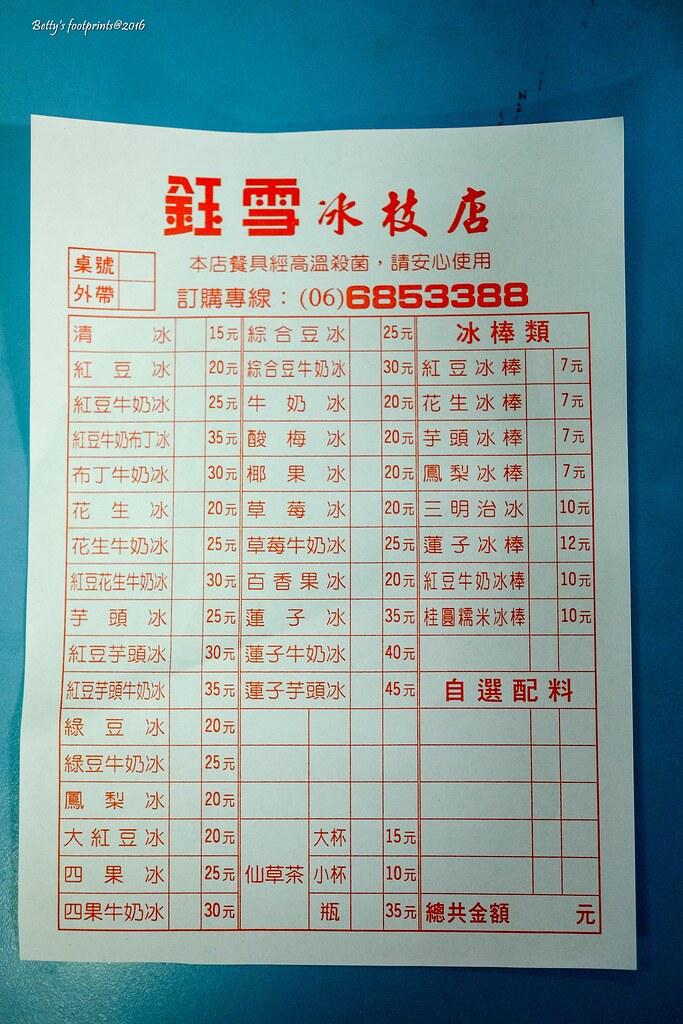 DSCF8386