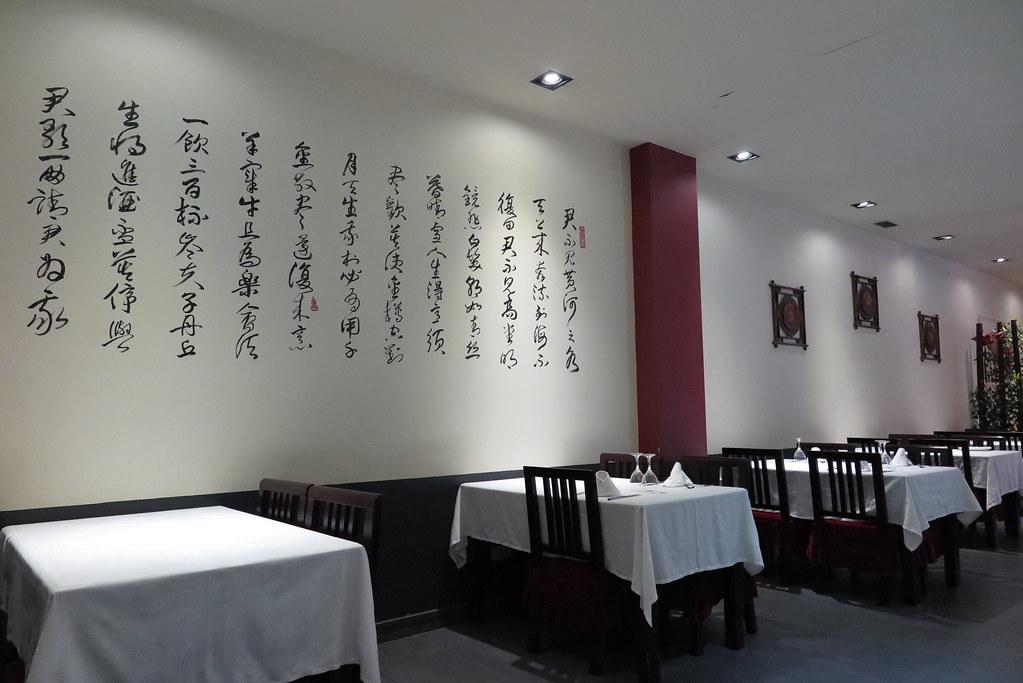 [Day10][BCN][L'Olla de Si Chuan] 四川火鍋