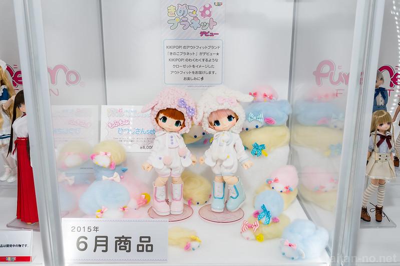 DollShow43-01AZONE-DSC_0600