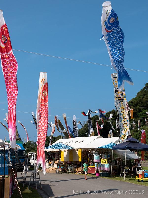 奥ヤンバル鯉のぼり祭り-89