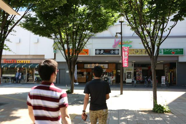 2014-06-15_00731_四阿山.jpg